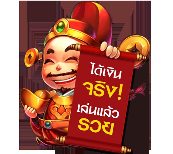 Auto slot website. Apply for mobile online slots, minimum deposit 1 baht.